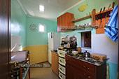 Кухня - Номер 7 - Двор частного сектора, пос. Курортное, Крым