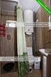 Улучшеный номер - Частный сектор на ул. Науки 2 в Курортном Крым