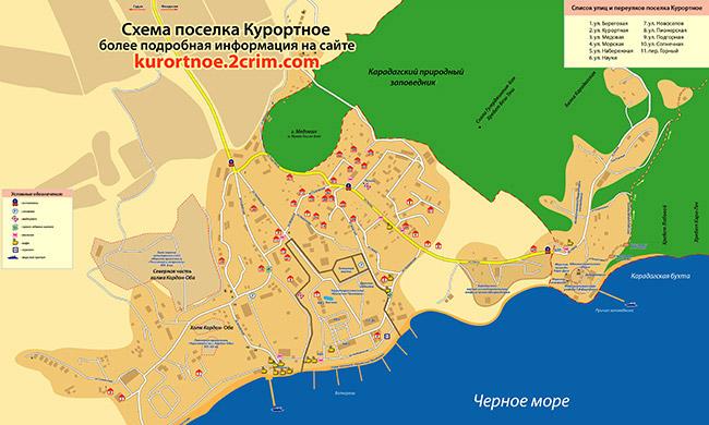 Заказ карты поселка Курортное